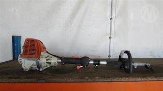 Stihl KM90R Parks & Gardening Just Motor Photo