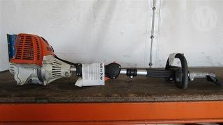 Stihl KM94RC Parks & Gardening Just Motor Photo