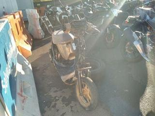Honda Scooter Scooter Photo